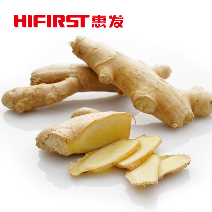 2017 New Crop Chinese Fresh Ginger Factory Wholesale Low Price