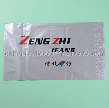 plastic/hdpe/ldpe plastic bag material and mailing industrial use ldpe envelope