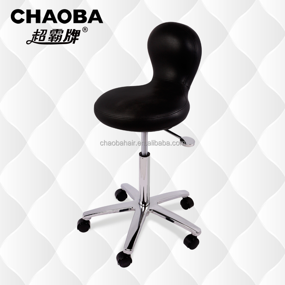 Black Comfortable Hair Salon Stool With Backrest SU-6019