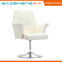 GS-G1302 Comfortable single leather office sofa chair