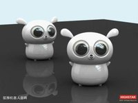HSD8006B White Lemur Shape Portable Mini Speaker for Ipad 2