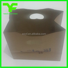 High quality window handle 120gsm kraft paper bread bag