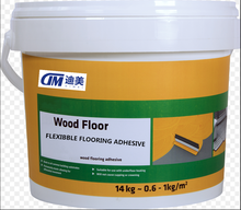 PVC Flooring <strong>adhesive</strong> / water based acrylic glue economic