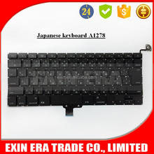 "Japanese Keyboard & Backlit TESTED for MacBook Pro 13"" A1278 2009 2010 2011 2012"