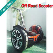 New CE model blue tooth radio control electric balance scooter with LED light and sound can connect mobile