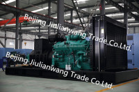 Three Phase 50Hz 600KW diesel generators sets prices
