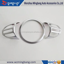 Exterior Accessories HOT SELL! ABS chrome Car luxury-equiped steering wheel cover for 2015 KIA KX3