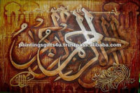 Best Selling Modern Art Painting Islamic Wall Hangings
