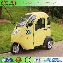 Hot sale 60V/800W Zongshen closed electric passenger tricycle/electric scooter for old and disabled