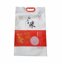 customized size,Various size,rice packing bag with handle