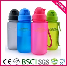 food grade silicone straw children hdpe frosted bottle