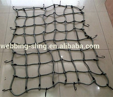 Accessories Vehicle Car Cargo Net