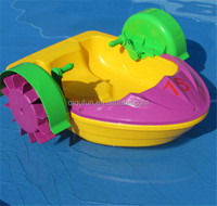 Aqua Toy kids electric paddle boat , swimming pool hand boat paddle S809