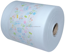 adult and baby diaper back sheet pe lamination film