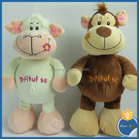 ball-shape design plush white sheep and brown monkey with big smile