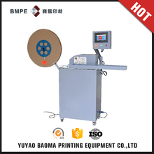 Widely used superior quality electric round shape paper cutter
