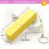 Portable Advertisement Plastic Case Charger For Mobile