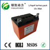 Factory price high capacity Solar energy battery 12V 35AH rechargeable Lifepo4 cell