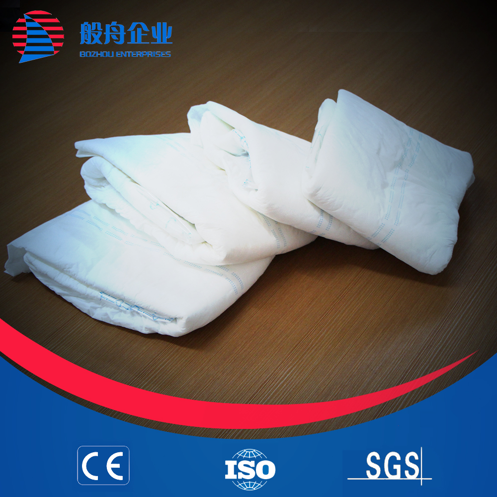 Wholesale Quick absorbency breathable ultra thin adult disposable diapers for elderly china supplier form alibaba
