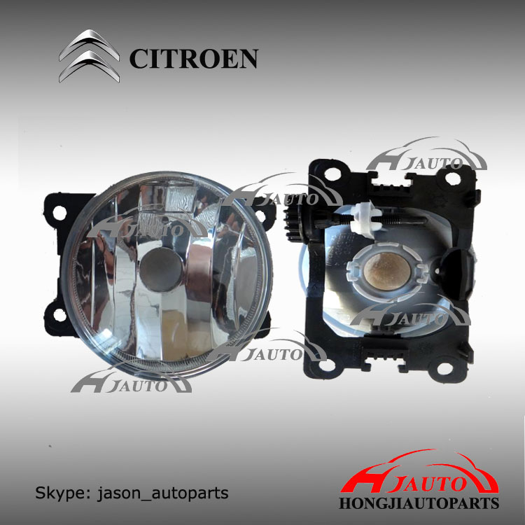 citroen ds3 fog lamp, citroen ds3 foglights