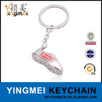 Promotion Cheap Metal air jordan keychain 3d