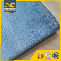 7*7 high weight denim fabric for workwear