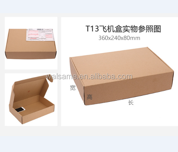 Printed cardboard mailer box packaging, shipping box, custom cardboard packaging boxes