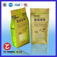 Excellent Quality Dog Pet Food Bag,Custom Made Plastic Dog Food Packaging Bag,Eight Edge-Sealing Sealed Dog Food Bag