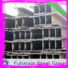 Tangshan Hot rolled steel H beams for sale