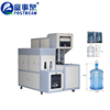 /product-detail/20-litre-bottle-machine-drinking-water-bottle-manufacturing-line-60778219219.html