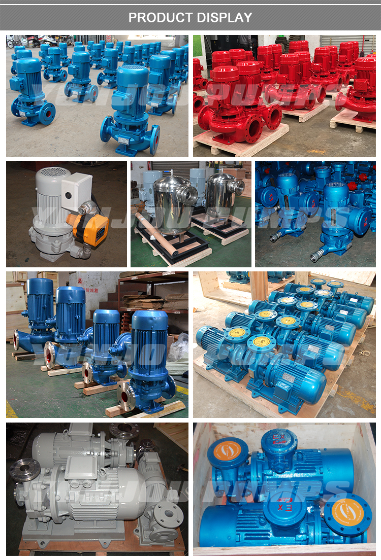 IS Electric Horizontal Single Stage End Suction Centrifugal Pump