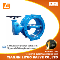 Centric type double flange ventilation butterfly valve resilient seat low price