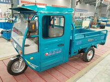 150cc-200cc three wheel cargo tricycle with 500kg loading-18954996665