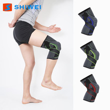 Custom Athletic Knee Compression Sleeve Support