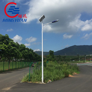 High quality galvanized prices of solar street lights