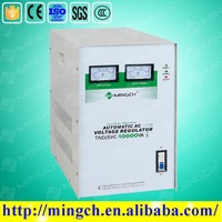 new type single phase full automatic servo motor control air conditioner voltage regulator