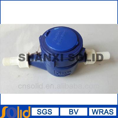 Multi Jet Wet Type Wireless Water Meter