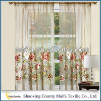 New Products Luxury Soft Safety thick string curtain