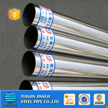 4 inch mirror polished stainless steel pipe