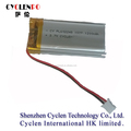 Bast rechargeable battery 3.7V 1200mAh 602248 lion-polymer battery