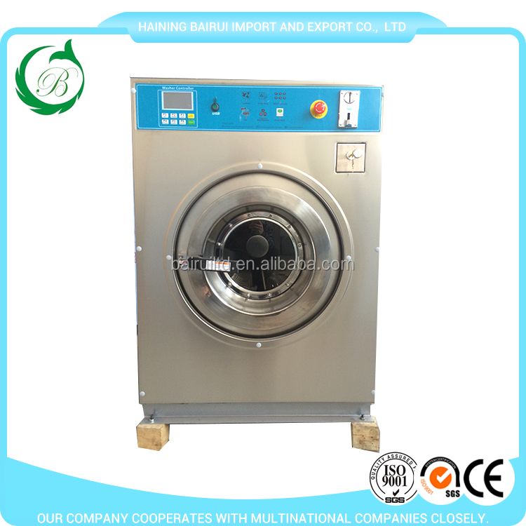 Coin operation or token operation automatic tokens coin washing machines for laundry shop