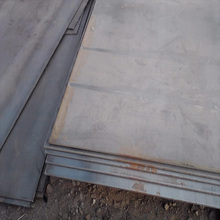astm a517 grade b steel plate price per ton stock available steel plate/sheet sizes