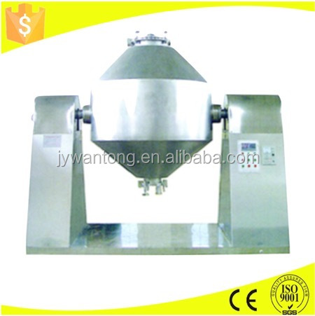 SZG Double Cone Continuous Rotary Vacuum Food Dryer