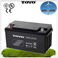 12V60Ah UPS solar power lighting system Battery