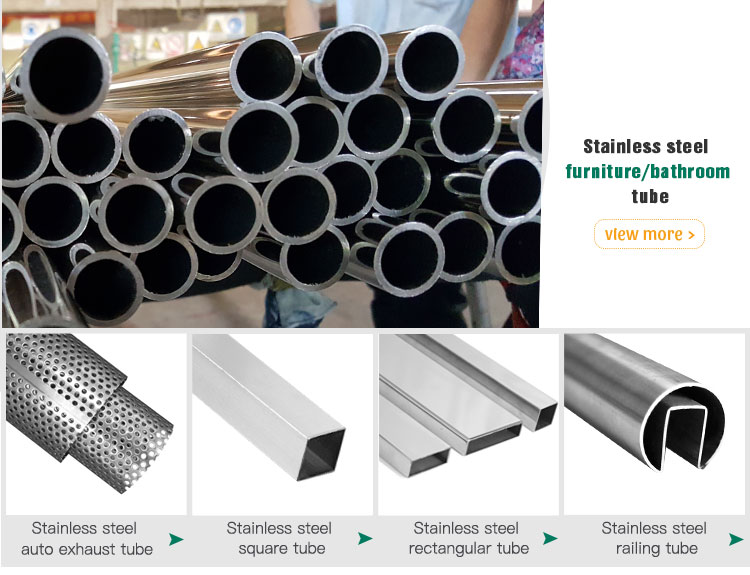 ASTM A778 201 handrail square decorating series stainless steel tube pipe