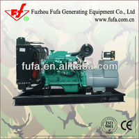 Performance!! 350 KVA diesel generator set price