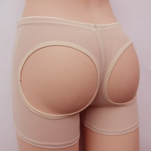 Firm Control Body Shaper Thong
