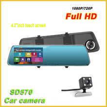 "Hot sale 4.3""inchl touch screen 1080p dual lens car camera front and back SD570 car camera"