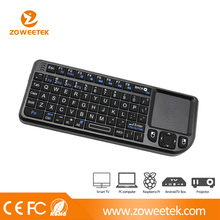 Stock Brand New Smallest 2.4g Ps2 Wireless Keyboard With Mouse Touchpad For Ipad Bluetooth Keyboard
