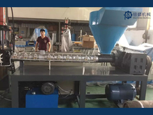 Waste PP/PE Plastic Sheet Extruder Recycling granulator Machine